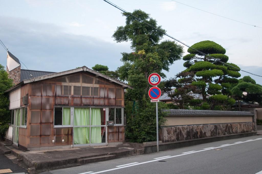 gokenyashiki-19