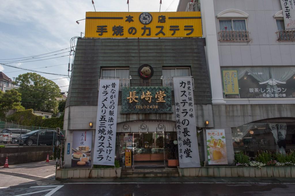 nagasakisweetshop-7