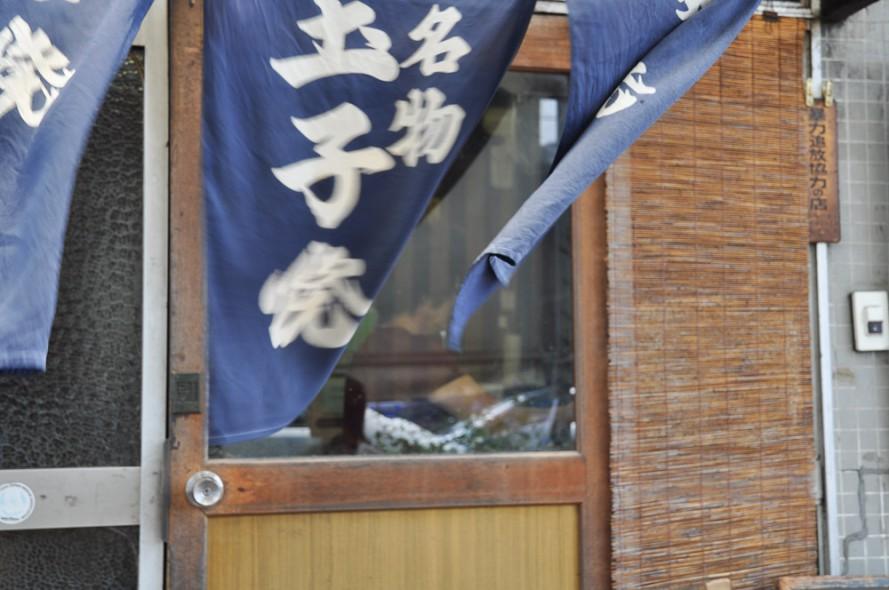 Akashi_Takoyakishop-6